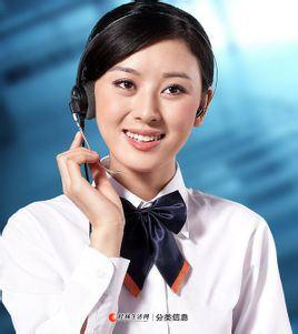 桂林清华阳光太阳能售后维修电话《清华阳光特约客服》