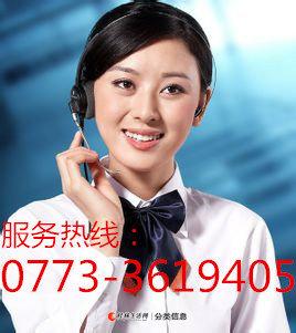 桂林华帝消毒柜售后维修电话     全市派单服务无忧
