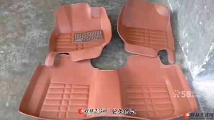 欢迎订购3D全包围脚垫.精品,豪华,美观,防水,价格实惠。零售,批发:批发价¥120