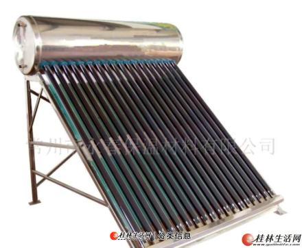 低价转让格力电热取暖器,家用小电器   桑拿浴箱 太阳能热水器等