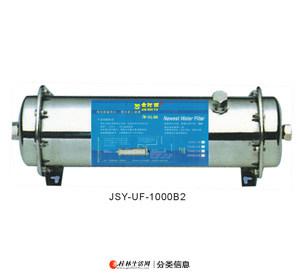 不锈钢超滤(UF-1000)净水器系列