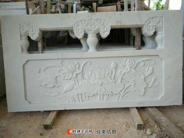 石材浮雕加工浮雕设计