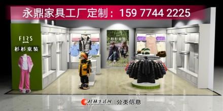 专业家具厂量身订做各式整体家具衣柜展柜货架厂