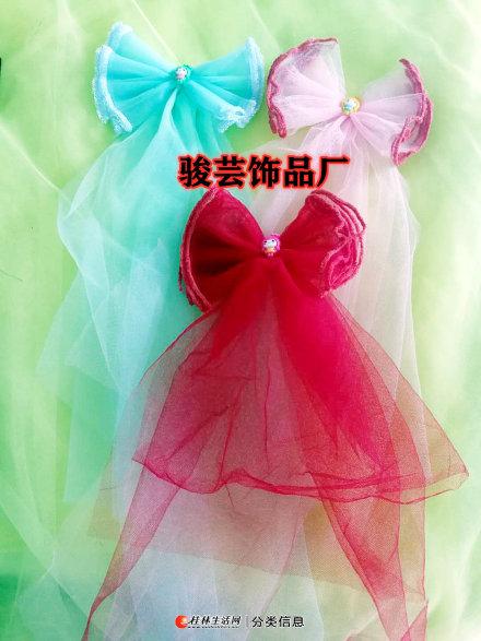 厂家直销精美时尚儿童饰品披肩网纱蝴蝶结发夹