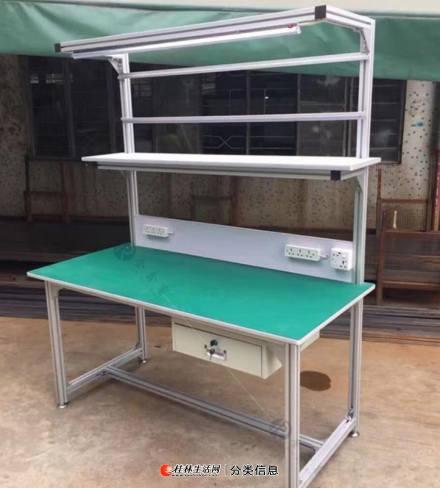 防静电工作台操作台无尘车间流水线装配打包台检验维修桌子