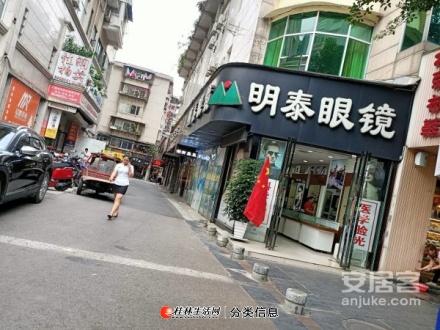 急售!秀峰区中山中路百货大楼旁临街旺铺出售46平仅售169万