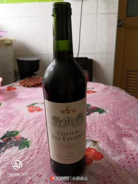 法国珍藏地波尔多红酒