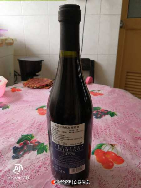 意大利萨伦托红葡萄酒