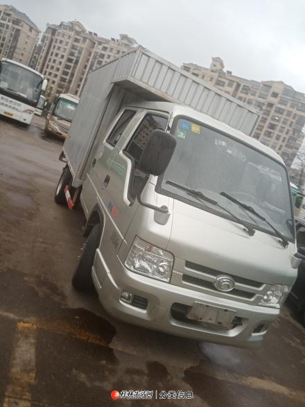3.3米汽油机福田双排座