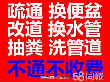 临桂县专业疏通下水道临桂清理化粪池临桂县疏通厕所电话