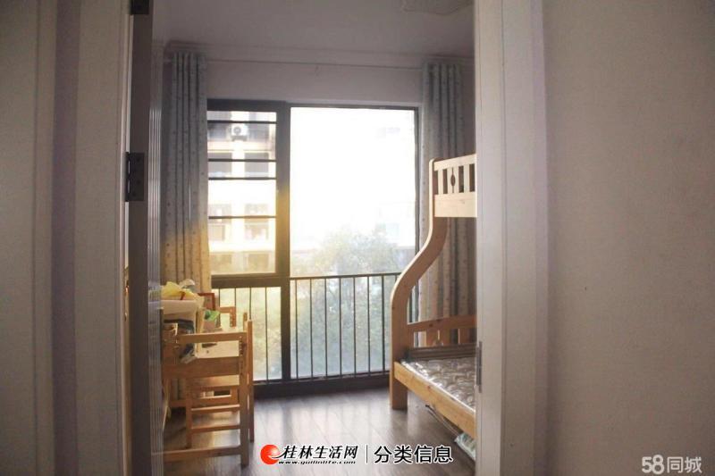 漓江大美双学区电梯中层南北走向房东急售大降价精装3房2厅2卫