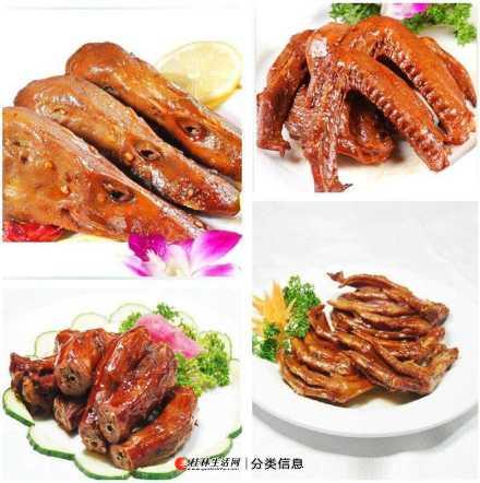 奶茶/鸭爪/豆干/各类小吃