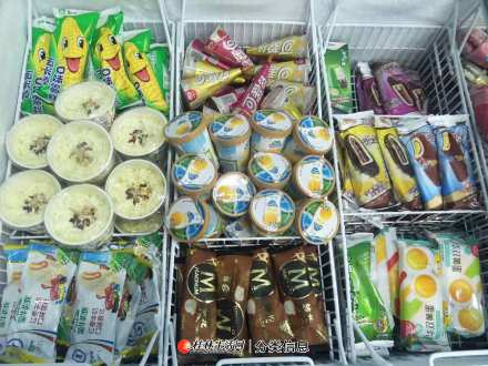 雪糕/冰淇淋/老冰棒/批发零售