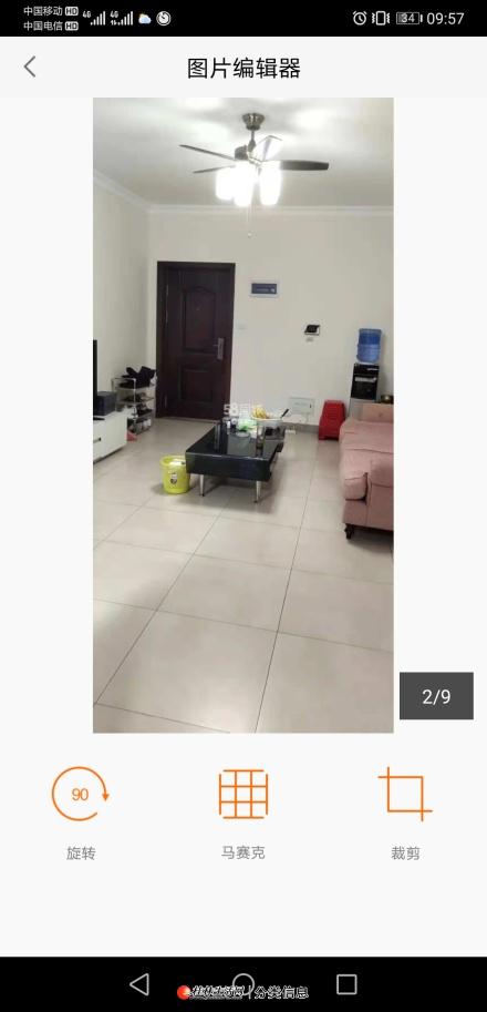 金桂国际三房一厅自有房出租也出售