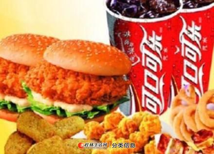 开家华莱乐炸鸡汉堡加盟费用加盟总部