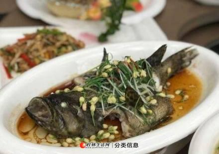 茉莉鱼餐厅加盟费用加盟总部