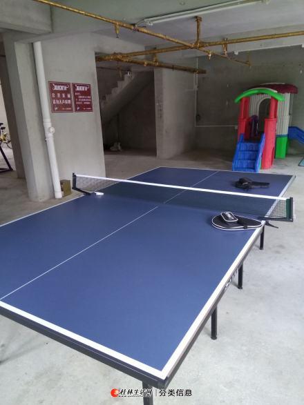 桂林水晶之恋少儿乒乓球俱乐部