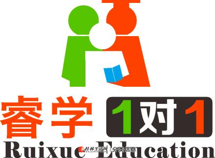 桂林市培正睿学专业文化培训一对一补习