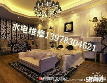 桂林水电专业维修,灯具安装