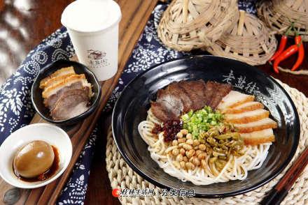老盐街米粉!!桂林人自己的网红袋装米粉!!吃了都说好。另招代理