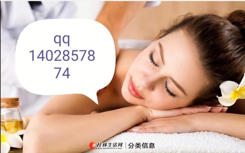 桂林高端养生会所上门按摩推油刮痧拔罐康复特色理疗