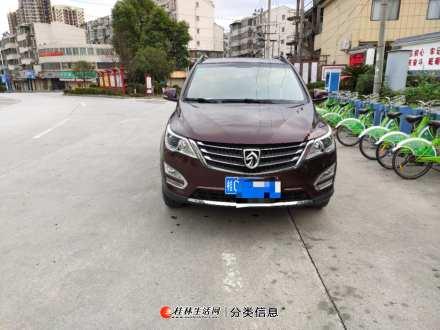 宝骏560手动豪华版2016年1月上牌