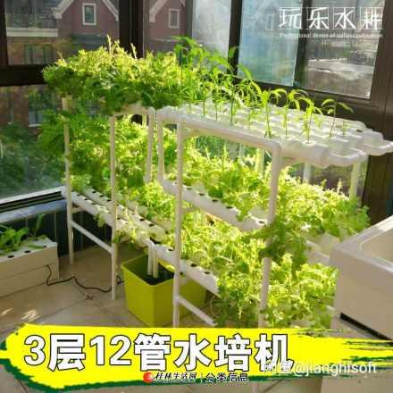 转让家庭阳台种菜神器,无土栽培种花种菜