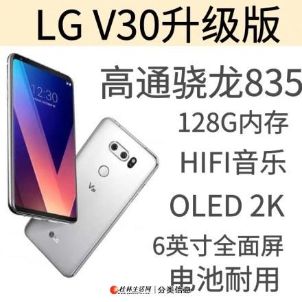 LG V35原版手机 4+128g  性价比超高