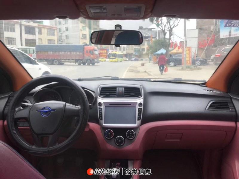 2015年2月 海马M3改装小跑车 手动1.5