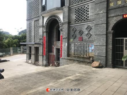朝阳山庄临近东二环路大平层写字楼出租   个人房源