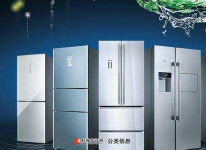 桂林联系电话〕桂林格力冰箱网站统一售后服务@各网点维修电话