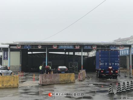 蓝天市场陆通检测站检车服务