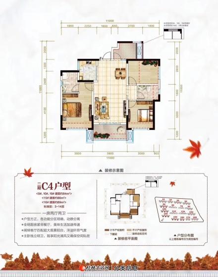 七星区3房2厅2卫  万达城内部员工房   性价比超高