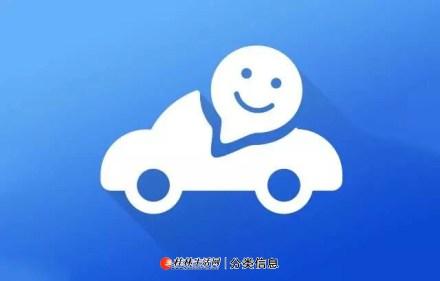 车辆年检检测环保尾气包过