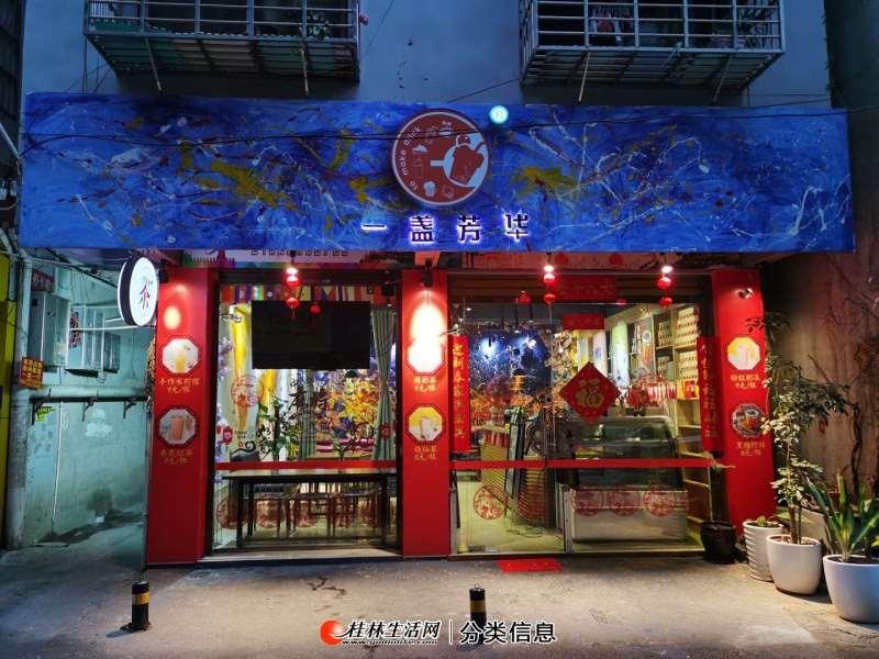 靓铺、旺铺 七星区东江闹市90平奶茶店出租