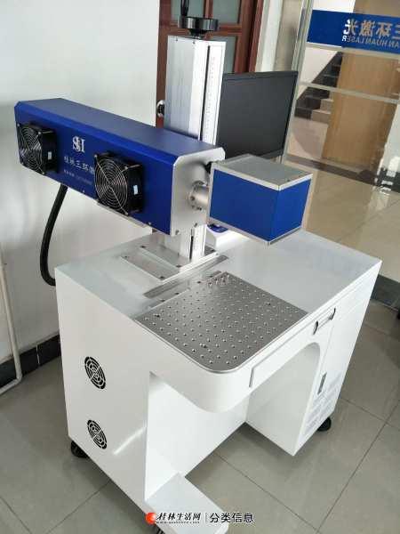 桂林激光打标机、激光雕刻机、激光喷码机销售厂家