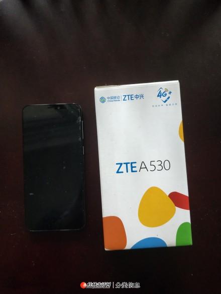 出售全新中兴A530手机,淘宝上卖399,便宜转让280了