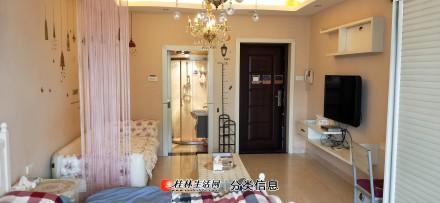 桂林富人区三里店益华城对面豪装温馨小户出租