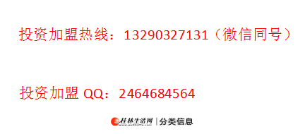 东泽数学加盟费多少钱