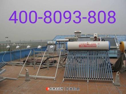 联系电话)#桂林美的油烟机全市统一维修售后服务中心电话