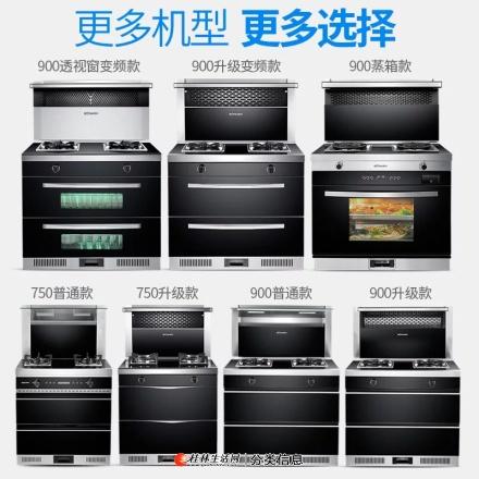 联系电话)#桂林普田油烟机全市统一维修售后服务中心电话