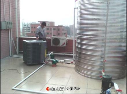 海口亿家能空气能热水器售后维修服务电话