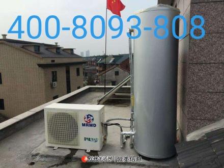 欢迎进入――三亚扬子空气能(各点)售后服务维修+网站咨询电话