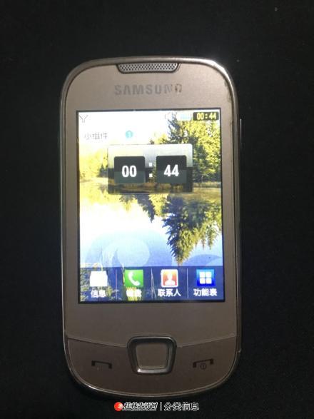 自用三星手机30元出售
