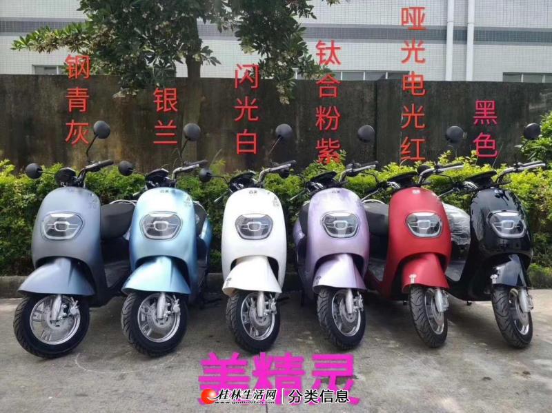 想买车,加微信13659630716,电话13659630716,全市最低价