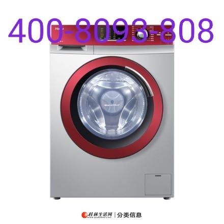 欢迎进入——桂林松下洗衣机(各点)售后服务维修+网站咨询电话