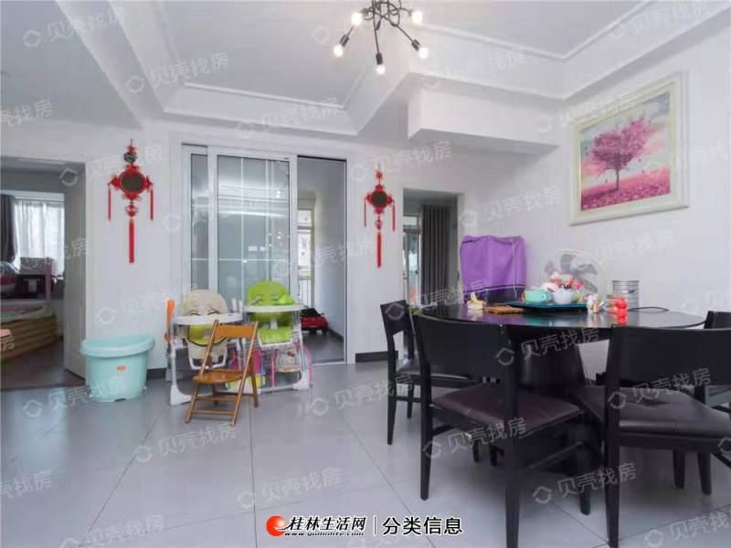 象山区香江漫步8楼 ,产权141平方米还送10平米的入户花园