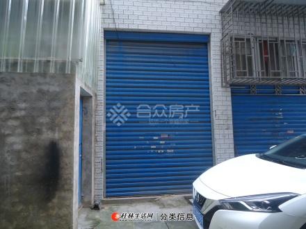 八里三路 新桂苑 3室2厅2卫 带16平米车库