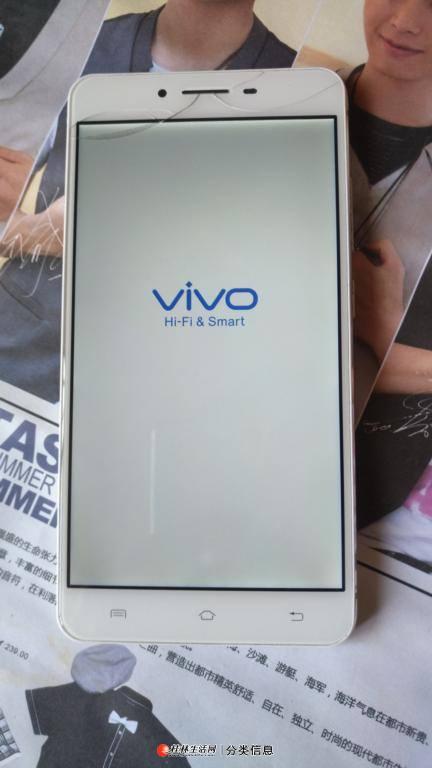 VIVO手机X6PLUS移动联通4G