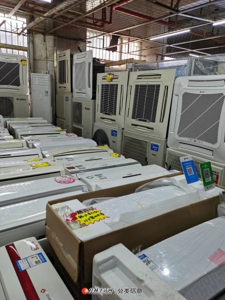 高价回收空调、冰箱、洗衣机、办公用品、厨房用品
